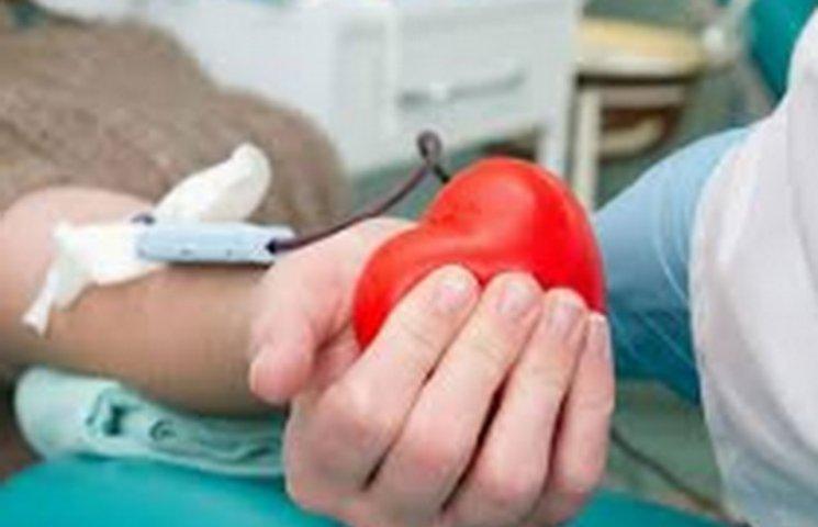 Жителів Дніпра просять здати кров в напередодні новорічних свят