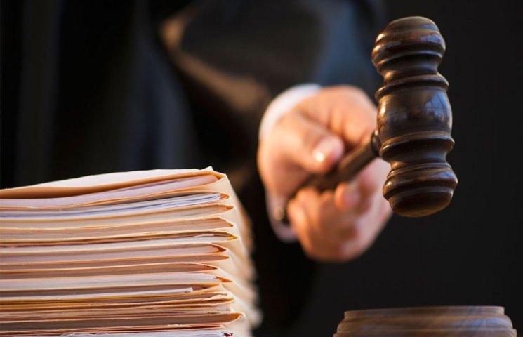 Картинки по запросу суд постановил