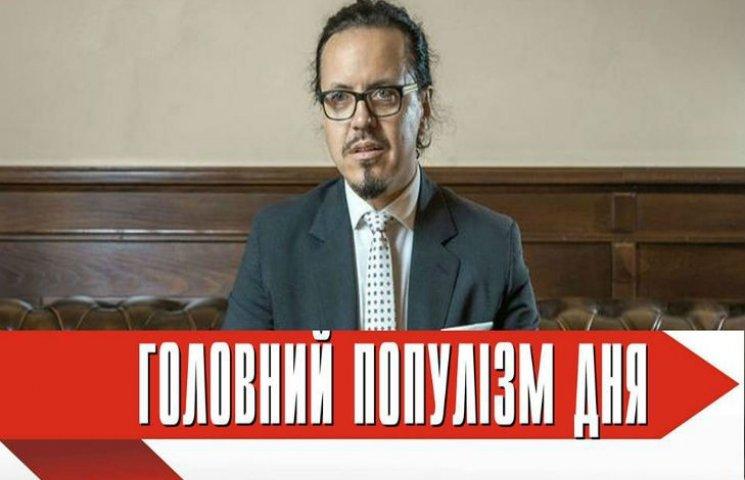 Главный популист дня: Балчун, который считает рост цен на проезд по железной дороге реформой