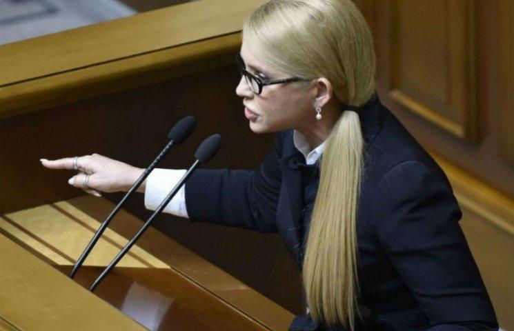 """Бюджетна ніч: Що тепер розповість Тимошенко про свою дружбу з """"Опоблоком"""""""