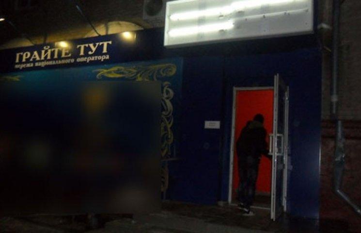 В Кременчуці поліцейські знайшли і закрили казино