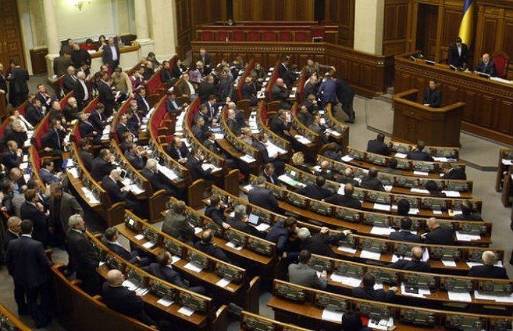 Как депутаты с Полтавщины голосовали за Бюджет Украины на 2017 год