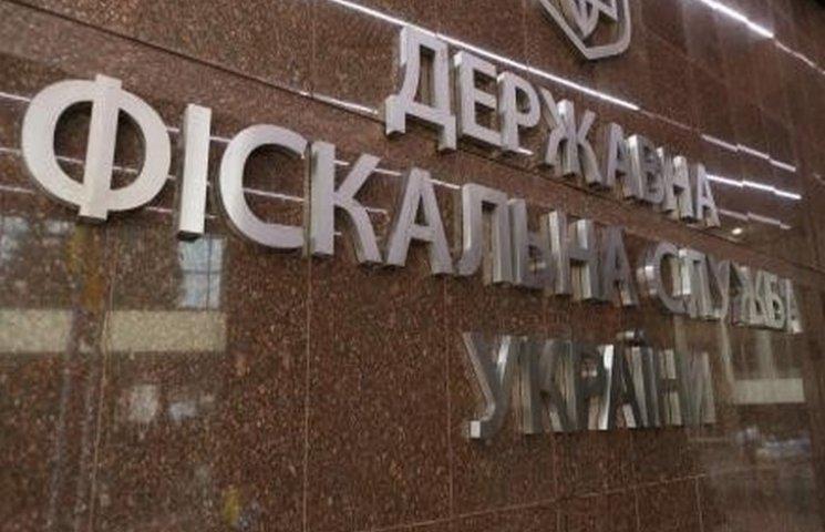 Бюджет поповнився на 2,5 мільярда гривен…