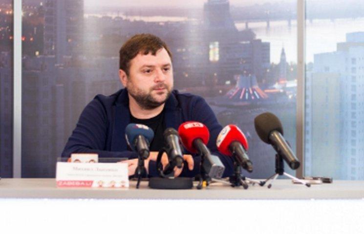 """""""Лысый"""" против """"трепла"""": как в Днипре депутаты коалиции ругались во время сессии"""