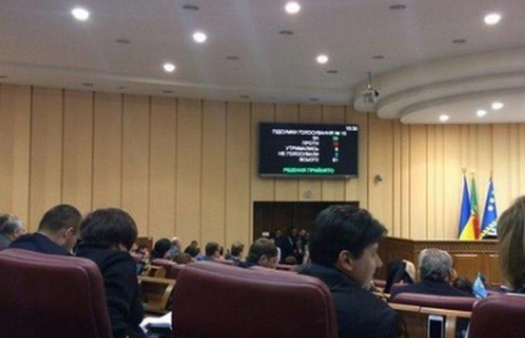 Міськрада Кривого Рогу виділила меру та його заступникам понад 200% надбавок