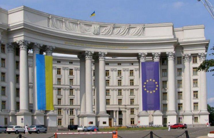 МЗС готує пропозиції щодо віз із Росією