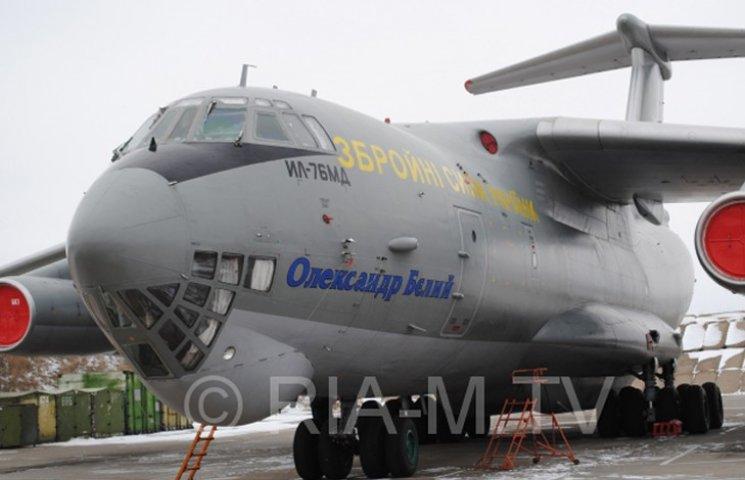 На Запоріжжі військові показали літак, названий ім