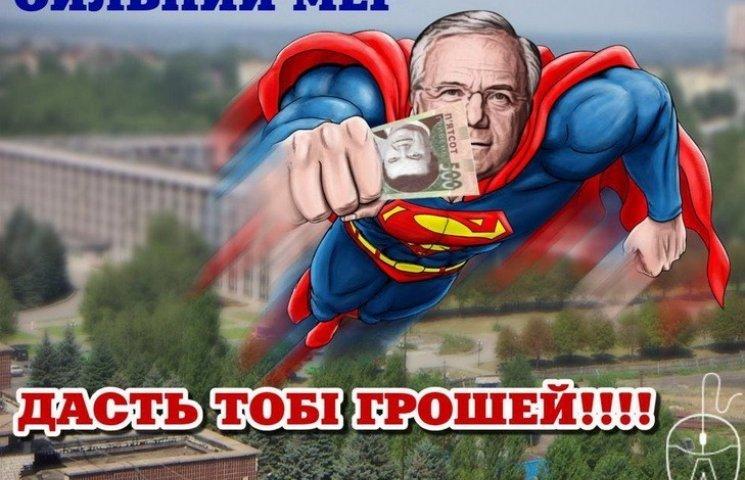 """Мер Кривого Рогу Вілкул продовжить виплачувати """"бюджетну гречку"""""""