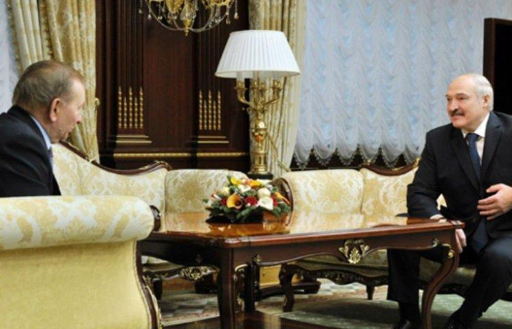 Лукашенко в Минске подсунул Кучме петуха