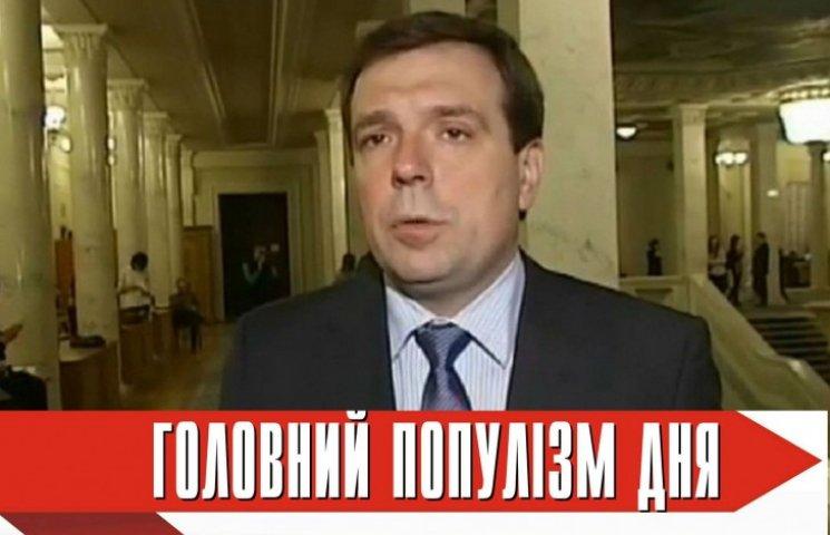 Главный популист дня: Скорик, который не может без русскоязычной попсы