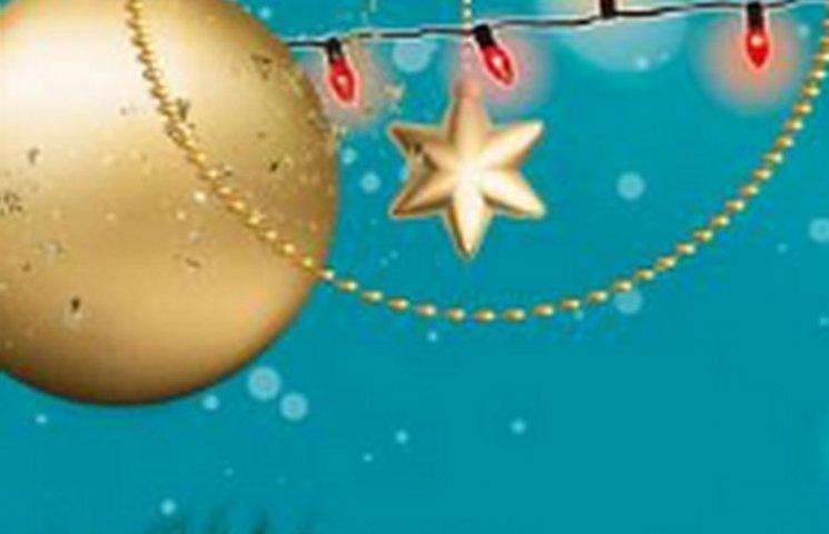 У Дніпрі готуються до відкриття головної новорічної ялинки