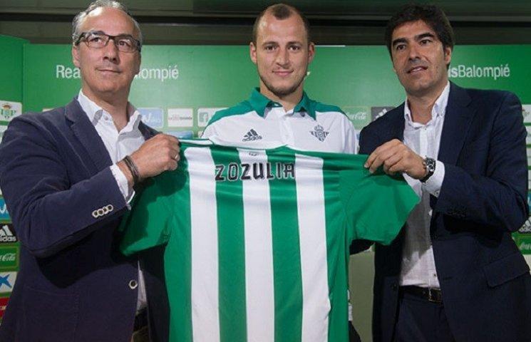 """Спортивний директор """"Бетісу"""" вважає Зозулю найбільшим трансферним провалом року"""