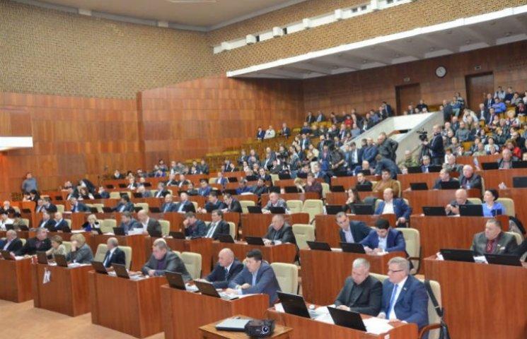Полтавский облсовет принял бюджет на 2017 год