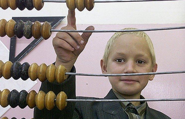 У Козятині більше не збиратимуть благодійні внески у школах і дитсадках