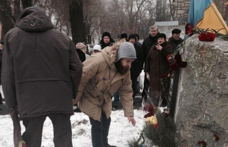 В Днипре почтили память Вячеслава Черновола