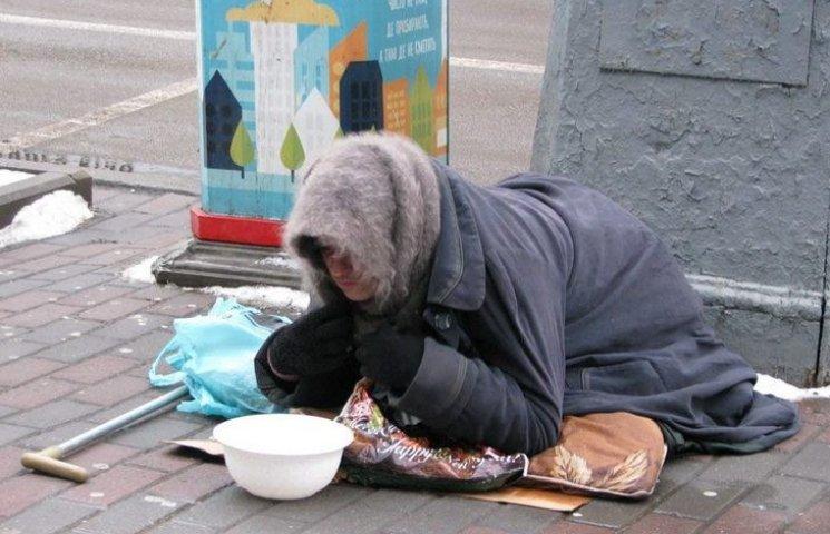 """Вінницький журналіст викрив чергову """"жебрачку""""-аферистку"""