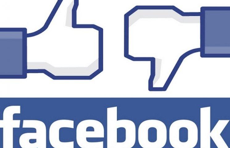 Неделя без Facebook: Как поднять настроение перед Новым Годом