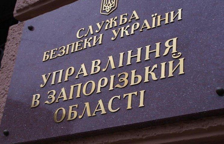 """На Запорожье парень угрожал взорвать вокзал из-за того, что его """"кинули"""" девушки"""