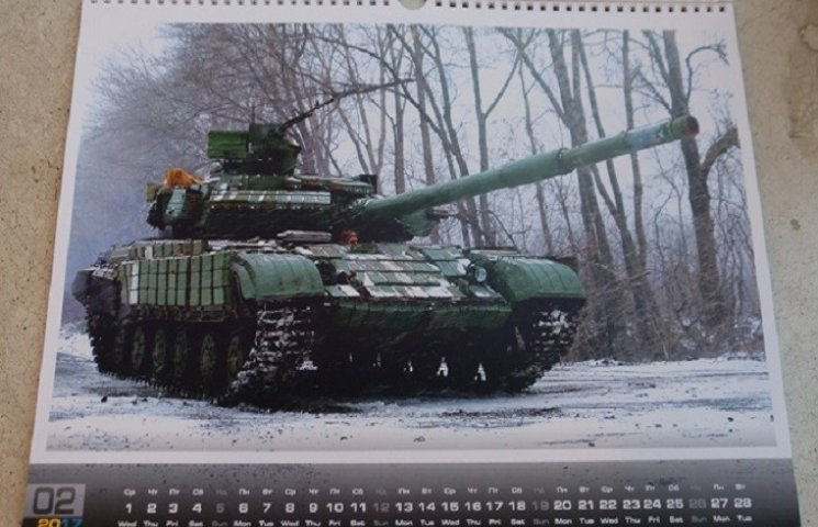 """У Дніпрі випустили АТОшний календар: """"Ведмедики"""" на війні"""