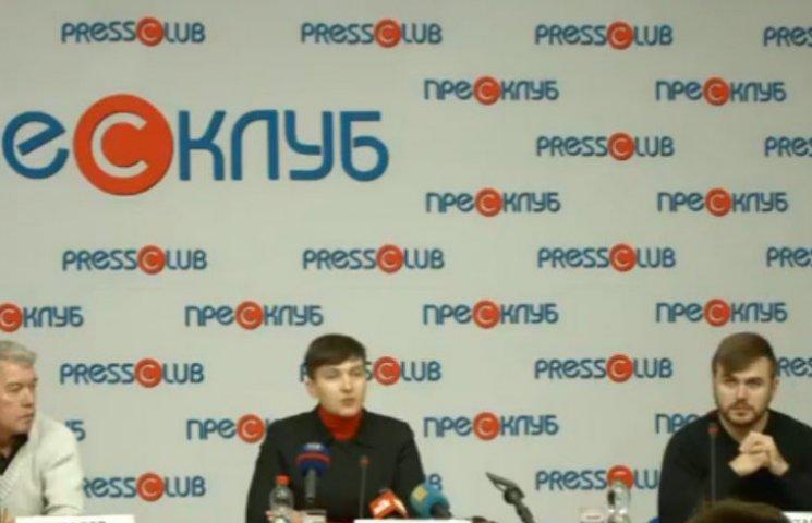 """Савченко показала """"руки"""" своей """"Руны"""""""