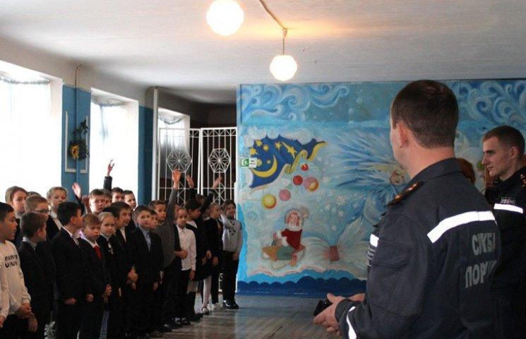 У Полтаві дітлахам розповіли про правила безпеки під час новорічних свят