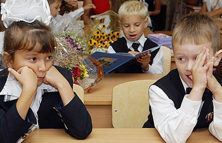 Мелітопольські школярі повернуться за парти 10 січня