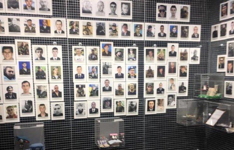 У Дніпрі відкриється музей АТО з унікальною документальною хронікою