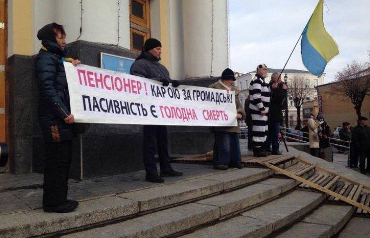 """Малиновський і його бабусі змінили """"майданчик: Тепер пікетують не міську раду, а облдержадміністрацію"""