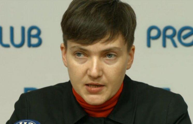 """На чиїх вухах повисне """"рунічна"""" локшина Савченко"""