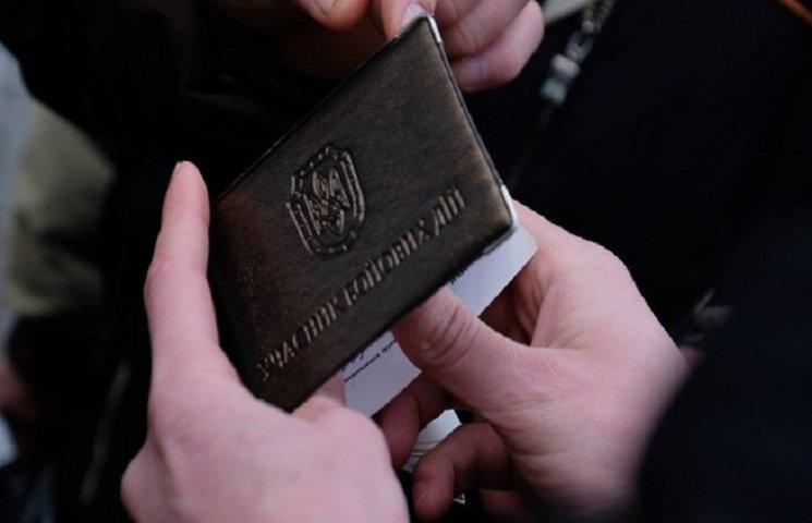 У Новомосковську водії маршруток відмовляються безплатно везти ветеранів АТО