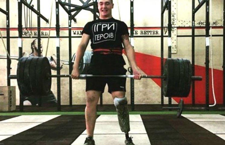 Боєць АТО з Полтавщини, який втратив ногу, перемагає у змаганнях з важкої атлетики