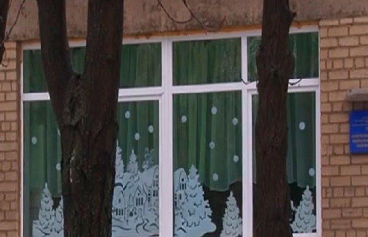 В Кривом Роге полиция дважды искала взрывчатку в детском саду