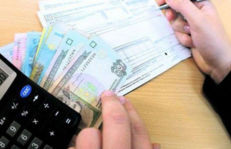 У Мелітополі збільшили тарифи на комунальні послуги