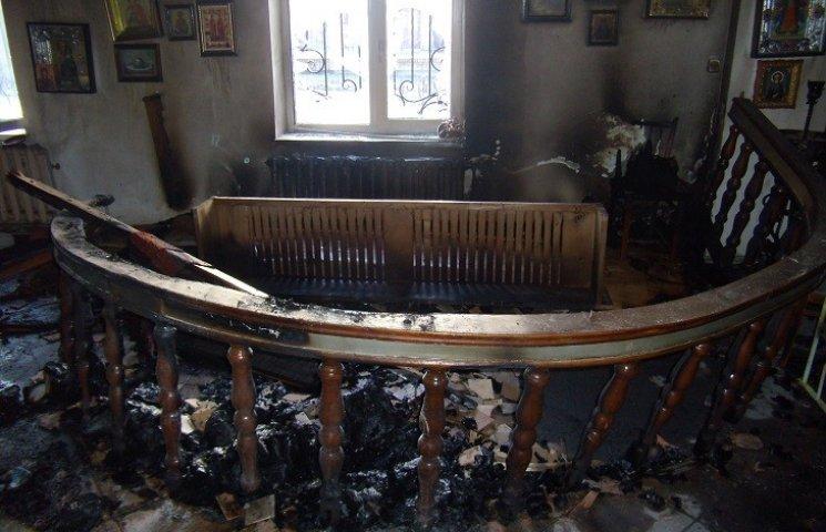 В Кривом Роге горела церковь