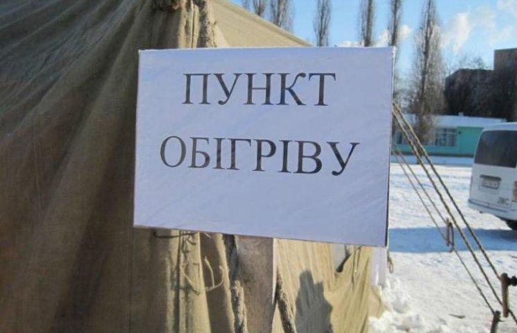 На Полтавщині зросла кількість людей, що звертаються до пунктів обігріву