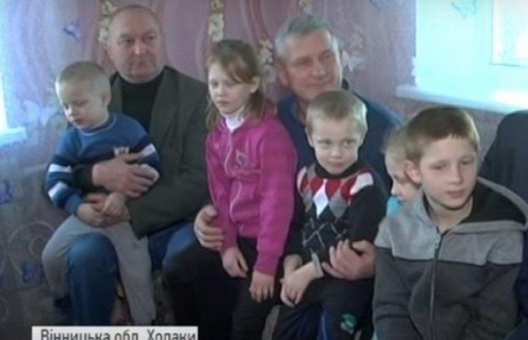 Волонтери купили будинок для багатодітної родини вінницького бійця