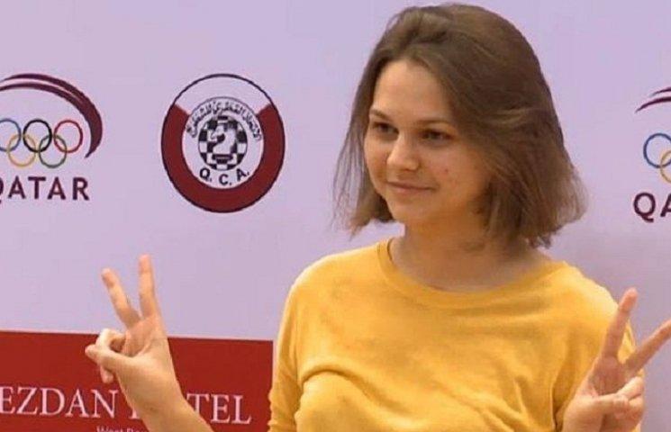 Українка обійшла росіянок і стала чемпіонкою світу з бліцу