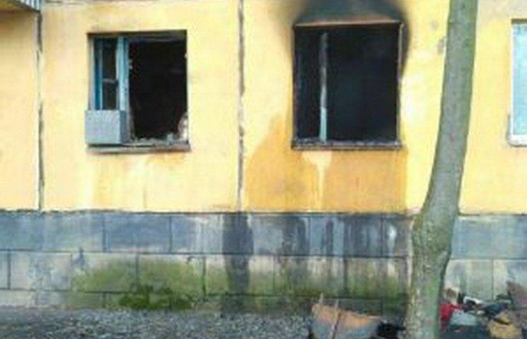 """У Кривому Розі у передноворічну ніч з пожежі евакуювали мешканців """"хрущовки"""""""