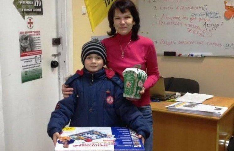 У Дніпрі хлопець відмовився від подарунка на користь сина загиблого в АТО