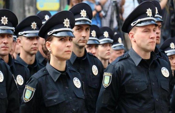 Львівських копів позбавили свят