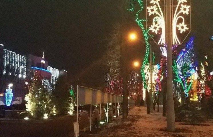 """Сколько в Днипре стоит развлечься в новогоднем """"губернаторском"""" сквере"""