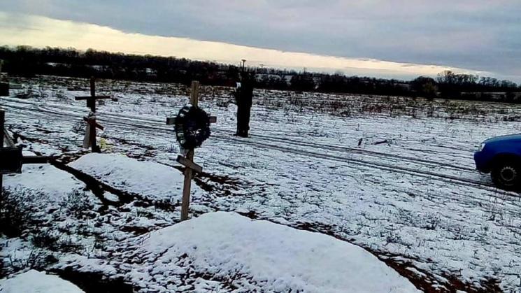 НаЗапоріжжі ветеранам АТО виділили землю нацвинтарі