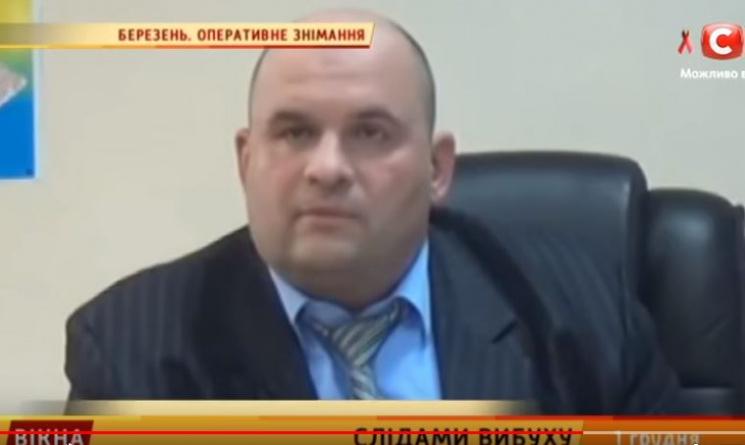 Полицию города на Днепропетровщине возгл…