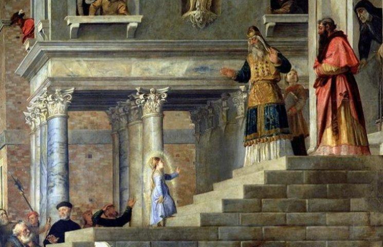 Третя Пречиста: Як святкують і в що вірять у день Введення в храм Пресвятої Богородиці