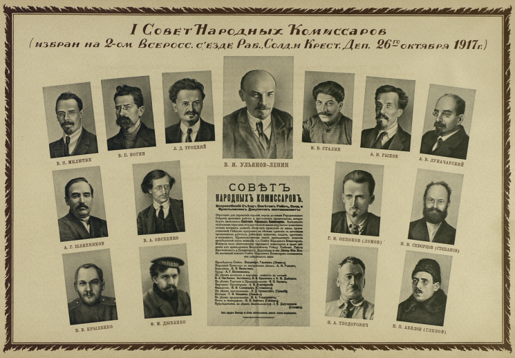 """Щоденник """"Української весни"""": 3 грудня 1917 року"""