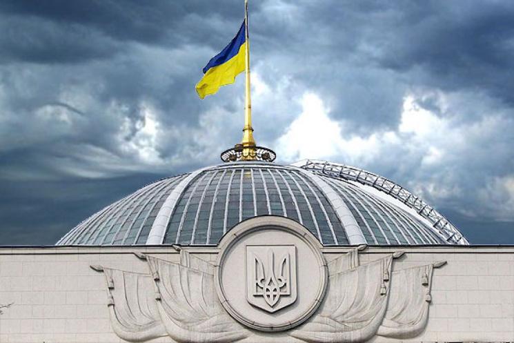 Рада не підтримала відставку Луценка…