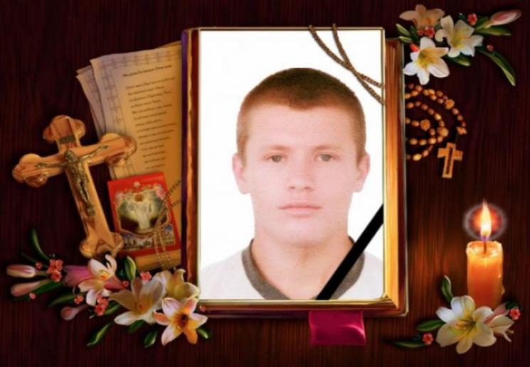 Військовослужбовця, якого вбили в Алтестово, поховали на Вінниччині