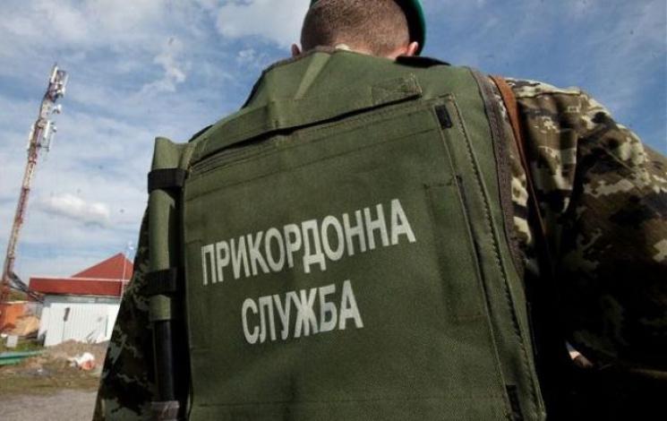 """Закарпатські прикордонники затримали авто, розшукуване """"Інтерполом"""""""