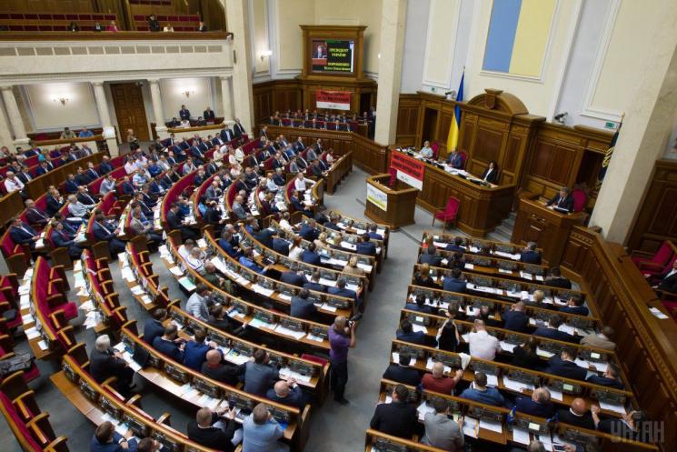 """Четверо запорізьких нардепів """"прогулюють"""" """"бюджетне"""" засідання Ради"""