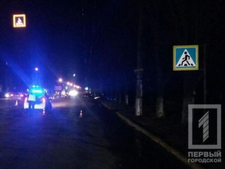 У Кривому Розі збита на пешеходному переході 8-річна дитинапомерла в лікарні